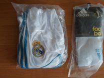 Real Madrid 17/18 - Ronaldo, 7 - полный комплект
