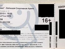 Билеты на Metallica в Фан-зону 21.07.19