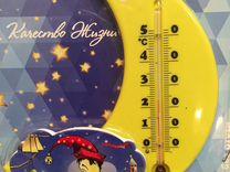 Продам комнатный термометр для детской