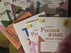 Рабочие тетради «Школа России»