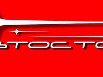 Продаю грузовой-легковой шиномонтаж
