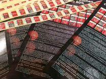 Заполненные буклеты Магнит на новую акцию с 29 мая