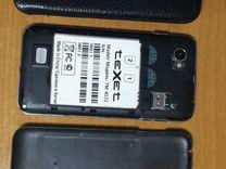 Texet X-medium TM-4572