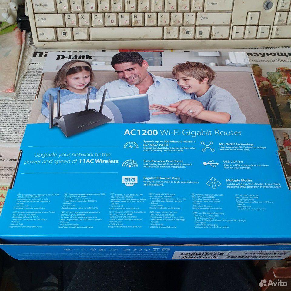 Роутер D-link DIR-825/RU/R2  89156461512 купить 3