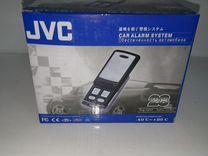 Автосигнализация JVC. Новая
