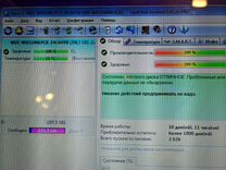 Asus K53TK: 4 ядра, Video - 1Gb, RAM - 4Gb