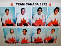"""Комплект из 6 фото """"Сборная Канады 1972. Суперсери"""