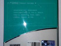 Чехол Nillkin -SAMSUNG Galaxy J1 Mini Prime J106
