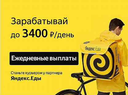 Работа в омске для девушек с ежедневной оплатой анна азарова фото
