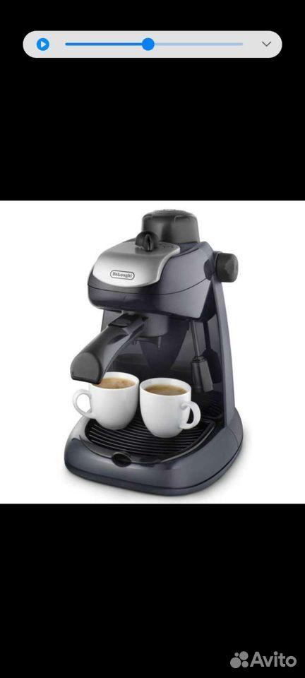 Рожковая кофеварка De longhi EC7  89044993780 купить 1