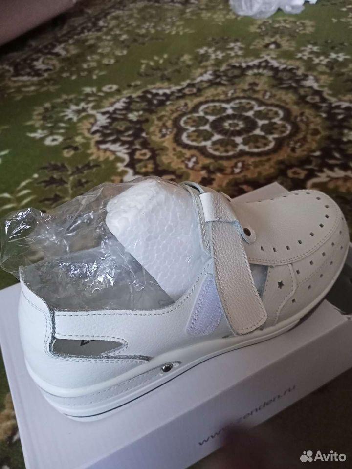 Обувь женская  89178603736 купить 2
