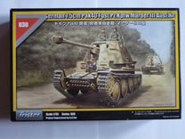 Tristar 030 1/35 Marder III Ausf.H