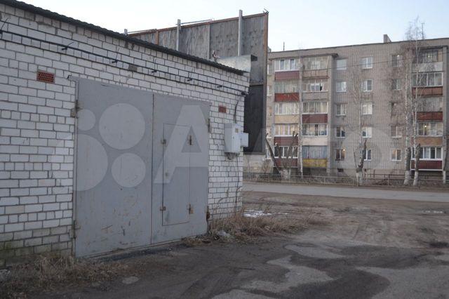 навашино бетон