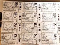 Билеты на концерт BON Jovi 31 мая в ок «Лужники»