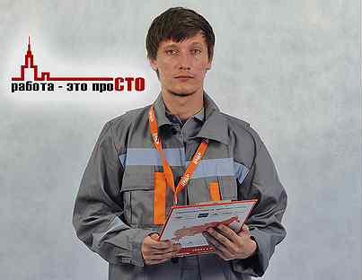 Работа с ежедневной оплатой для девушек омск девушки модели в хвалынск