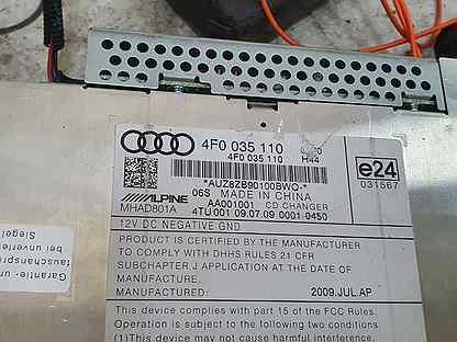 Чейнджер компакт дисков CD на Audi Q7, 4LB 2011