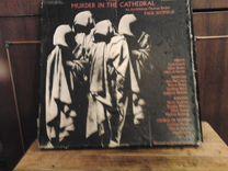 Грампластинка Т.Эллиот. Убийство в соборе — Коллекционирование в Челябинске