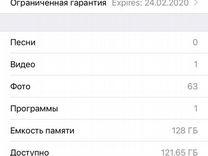 iPhone XR 128 gb на гарантии — Телефоны в Самаре