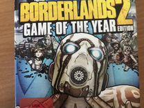 Продам игры на PS 3