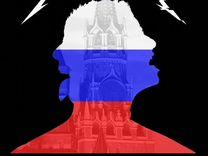 "Metallica Москва ""бса Лужники"""