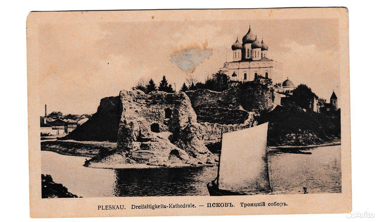 Открытка Псковъ Троицкий собор до 1917 года  89110055881 купить 1