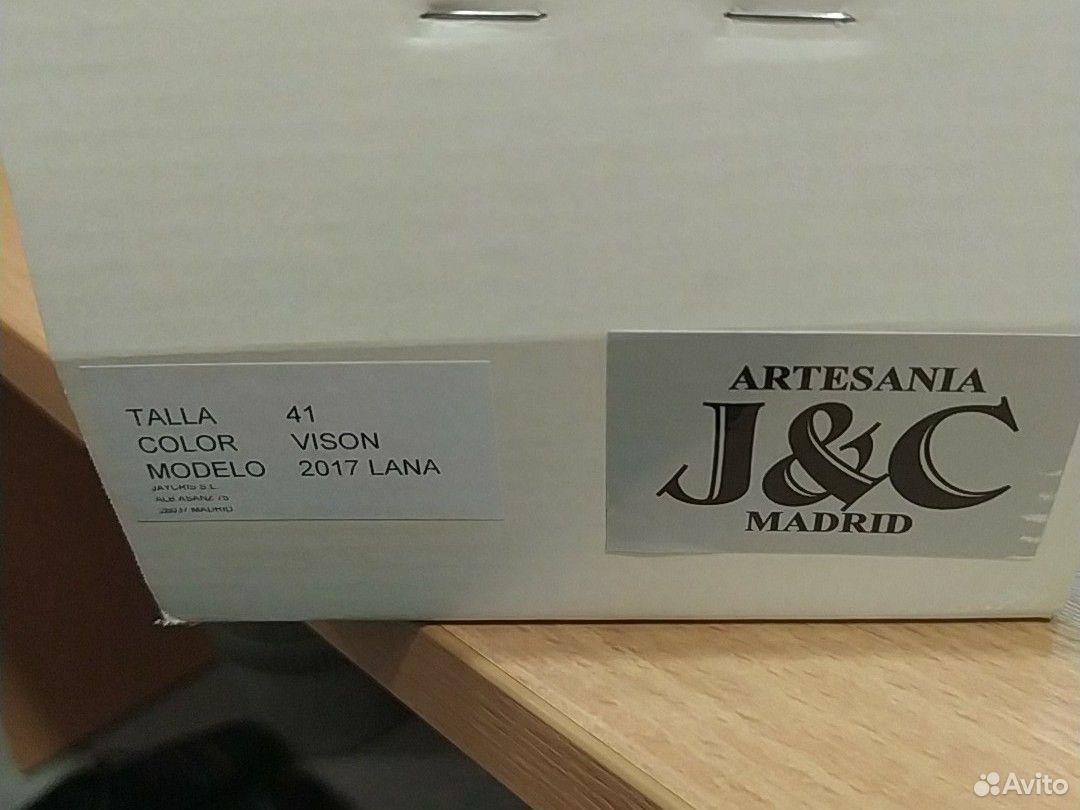 Туфли женские  89113624565 купить 4