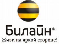 Начинающий специалист отдела продаж, Н. Новгород