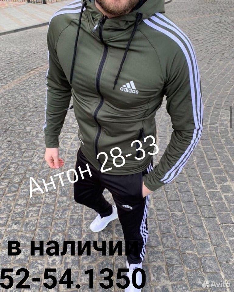 Спортивный мужской костюм  89206764391 купить 1