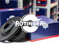Тормозные диски Rotinger из Европы — Запчасти и аксессуары в Санкт-Петербурге