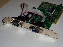 MOSCHIP MCS9820CV PCI COM PORT DRIVER FOR MAC DOWNLOAD