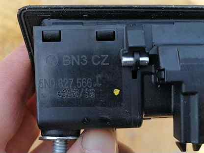 Камера заднего вида на Audi A5 и S5 Coupe (8T)