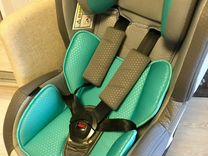 Автомобильное кресло Carolina