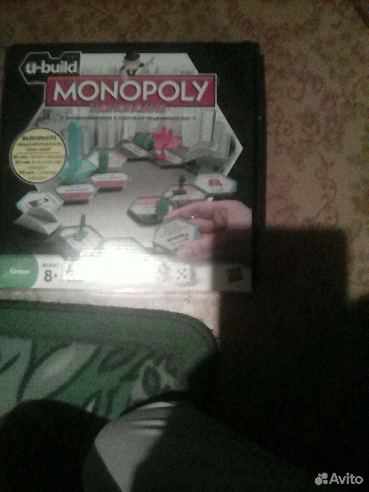Игра Monopoly  89120289944 купить 1
