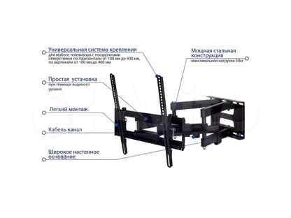 Кронштейн настенный для телевизоров kromax pixis-L Нагрузка (кг): 50 vesa от 100 x 100 до 400 x 400