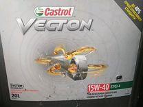 Моторное масло Castrol 15w40