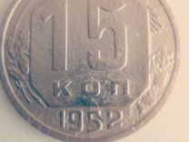 Продам редкую пробную монету